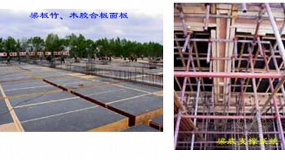 [黑龙江]剪力墙结构住宅楼工程施工组织设计(近200页)