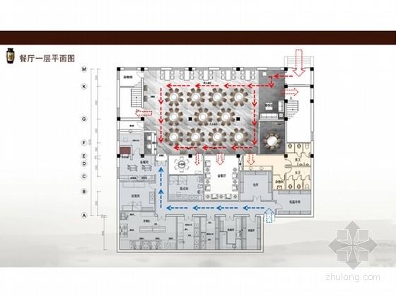 [北京]新中式招待所酒楼概念设计方案(含效果图)