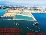 吹填法围海垦地工程中的地基处理技术ppt版(共54页)