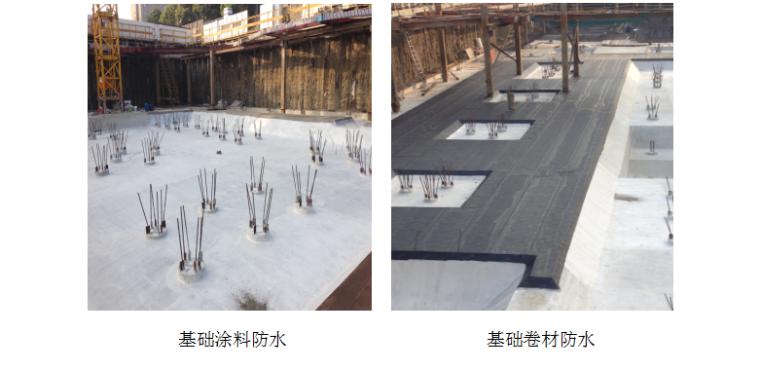 创上海市优质工程汇报