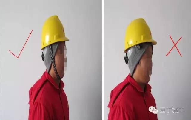 施工安全,從頭做起,正確佩戴安全帽的方法_8