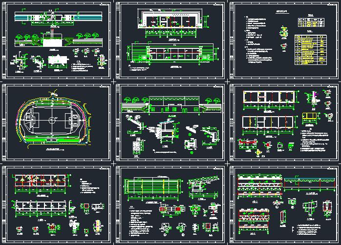 各类型钢结构雨棚施工图_3