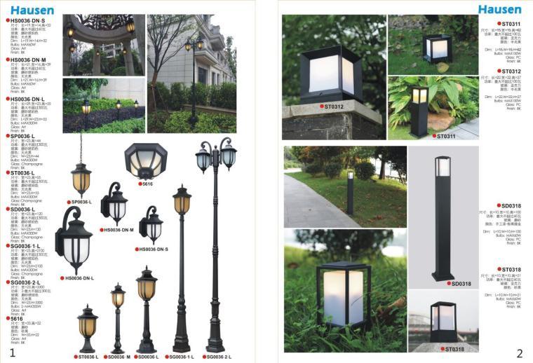 欧式风格景观照明,草坪灯,柱头灯,壁灯,路灯图片鉴赏
