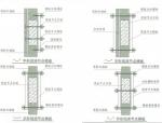 JGJ1-2014装配式混凝土结构技术规程