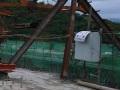 水利施工建设项目安全生产培训