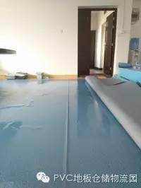 [施工技术交流]PVC地板鼓包的原因分析——必读