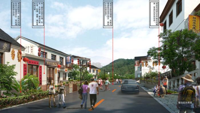 [浙江]乡镇环境综合整治改造城市规划景观设计-景观效果图3