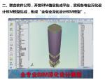 [广州]BIM技术应用于大型超高层项目总包管理水平分析