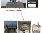 高位蓄水池水位无线遥控抽水泵方案