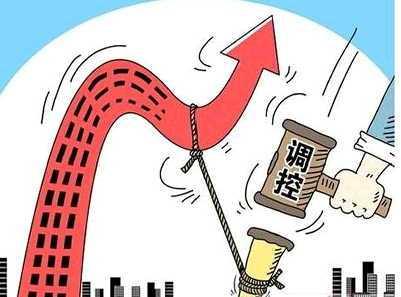 北京9部门10余项措施调控楼市,重拳打击投机行为!