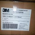 5624PST-G1-CN15KV15KV冷缩户内终端3M冷缩电缆接头