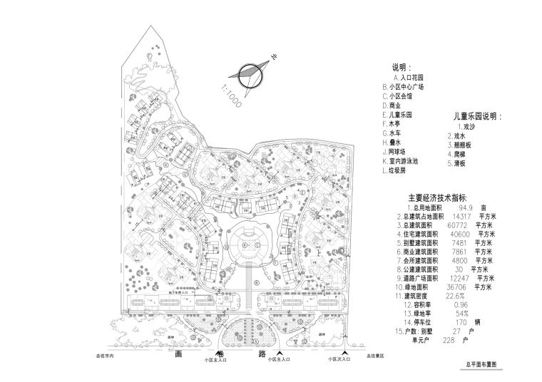 别墅及多层住宅小区规划总平面布置图(CAD图纸)