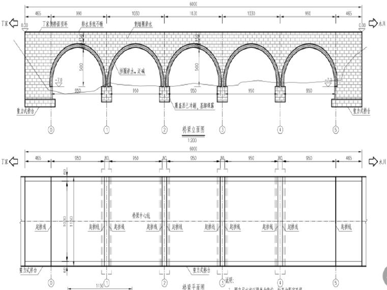 [重庆]S108线桥梁加固工程一阶段设计施工图