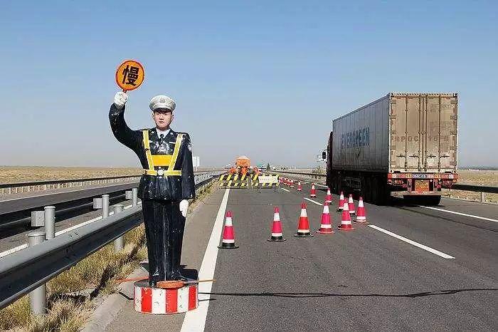 [思考]新时代高速公路养护安全管控新措施