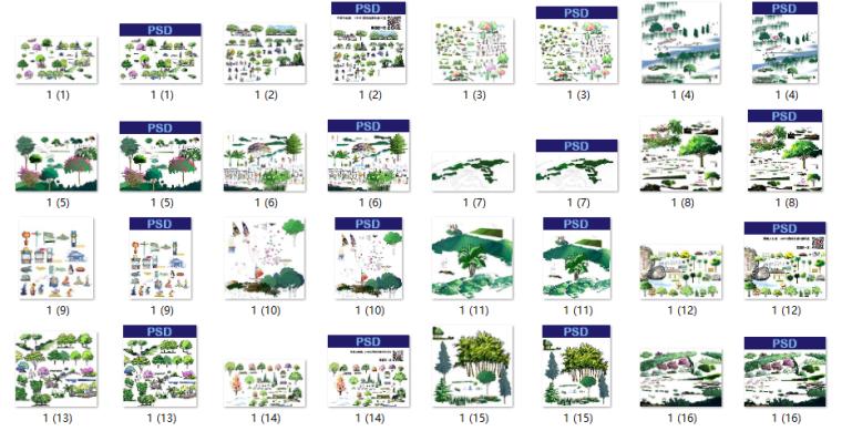 园林景观手绘后期素材PSD素材(立面,人物,水彩风格平面植物)