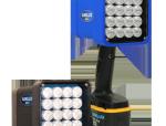 UNILUX紫外灯LED-12 UV