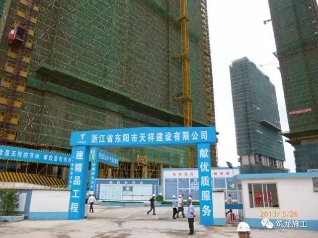 建筑安全协会标准化示范工地展示,文明施工篇79张照片!_5
