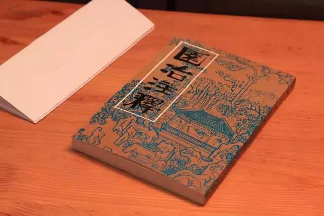 景观设计师必看的26本书,你看了几本?