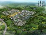 [四川]客家文化特色小镇商贸旅游观景观划设计方案