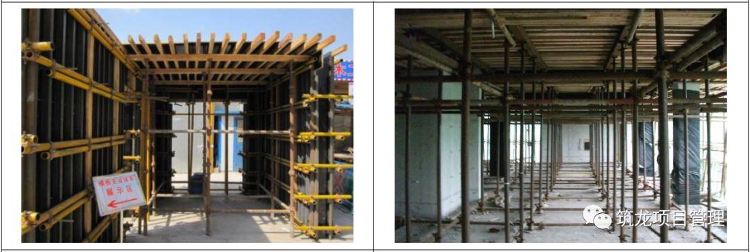 结构、砌筑、抹灰、地坪工程技术措施可视化标准,标杆地产!_6
