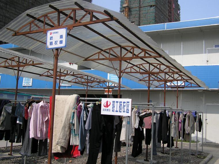 [宁波]高层住宅项目临时设施专项施工方案(15页)