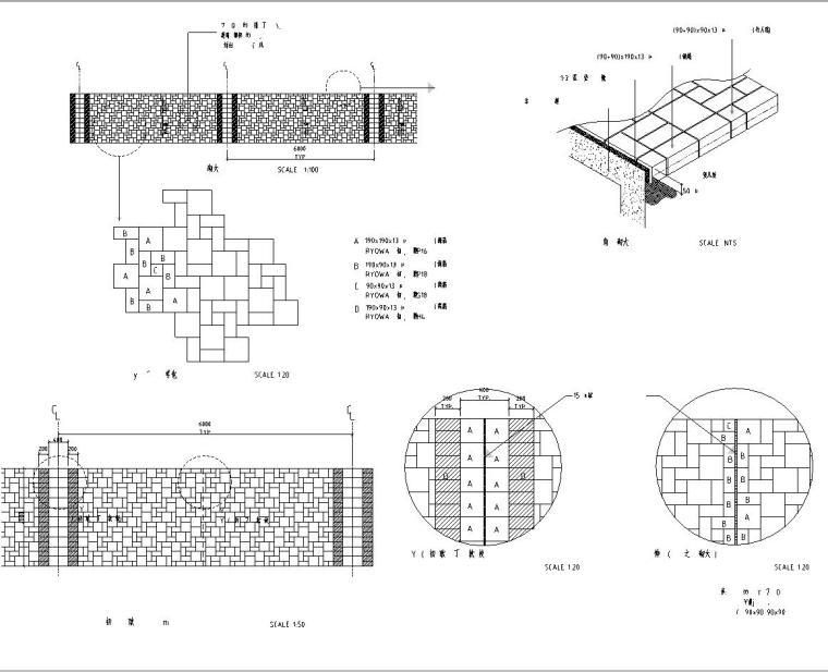 [广东]东风区东风广场景观部分施工图文本(包含CAD)