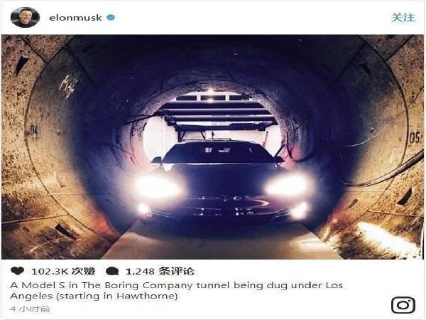 黑科技:马斯克的地下隧道有新动作