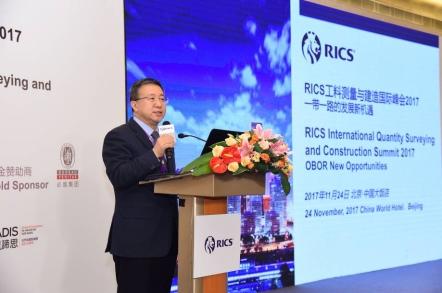 RICS工料测量与建造国际峰会2017圆满落幕_4
