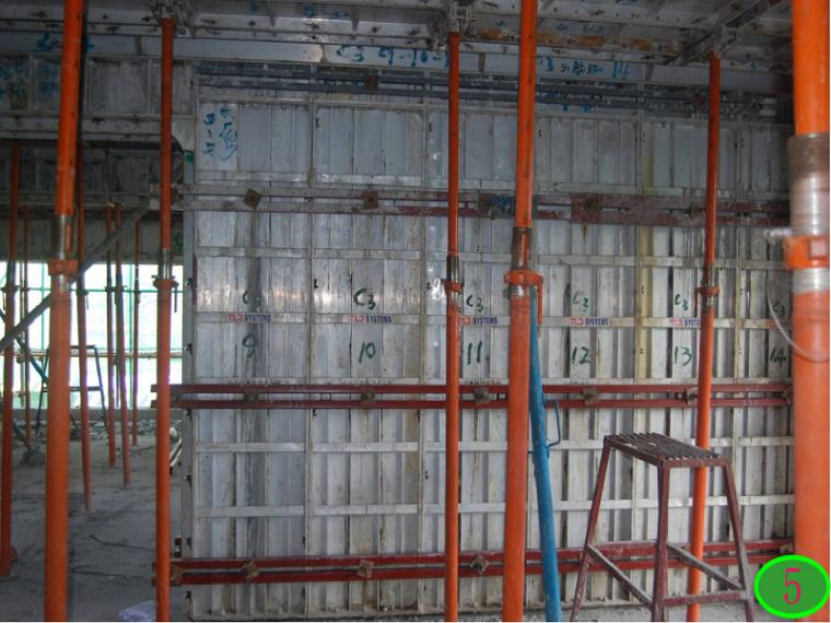 装配式铝模板施工工法PPT(44页)