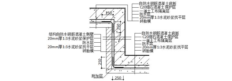 天津港大沽口港区仓储物流中心码头堆场工程施工组织设计(113页,附图丰富)_4