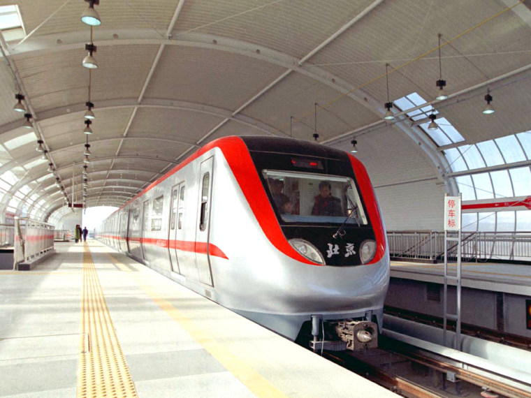 地铁车站主体结构施工方案