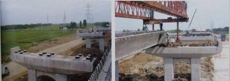 桥梁工程内业资料分享学习_7