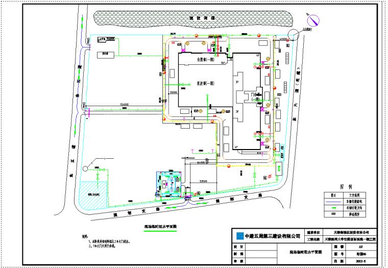 [天津]医科大学医院工程临水施工方案(附临水CAD图)