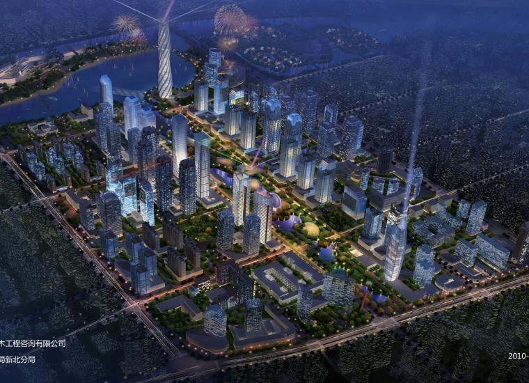 [江苏]常州高新商务中心CBD城市设计方案文本