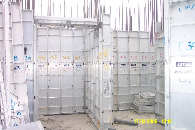 知名企业铝合金模板专项施工方案