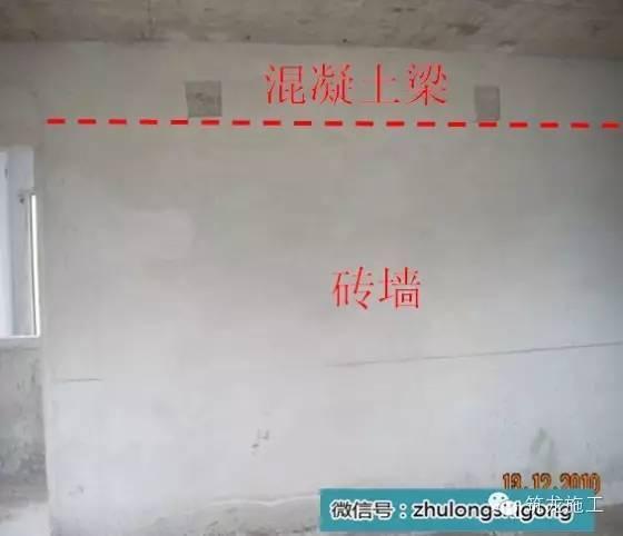 墙面抹灰层空鼓开裂成因与对策分析(完整版)
