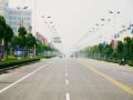 道路工程安全技术交底书(一级)