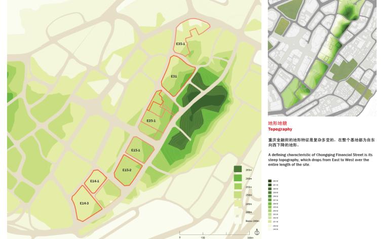 [重庆]KPF解放碑金融商务街区城市规划设计方案文本-微信截图_20181025120511