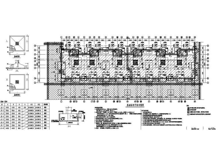 [安徽]地上三层剪力墙结构别墅结构施工图