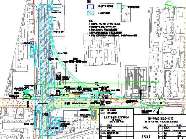 明挖顺作法T型换乘地下三层岛式地铁车站主体及附属工程设计图332张CAD(异形地连墙)
