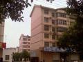 鸿儒小区13#楼配电箱安装施工方案