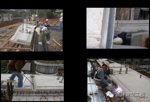 台湾人用38层超高层全预制结构建筑证明装配式建筑能抗震!_25