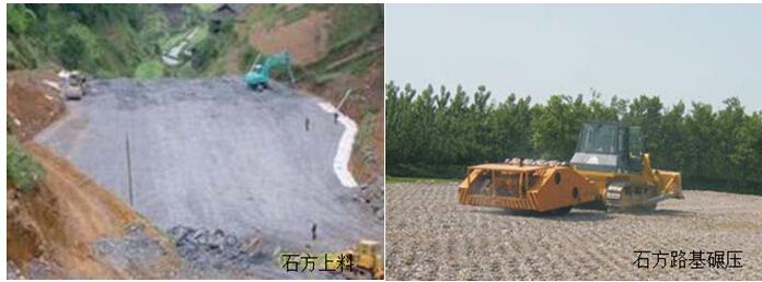 填石路堤填筑施工标准化要求