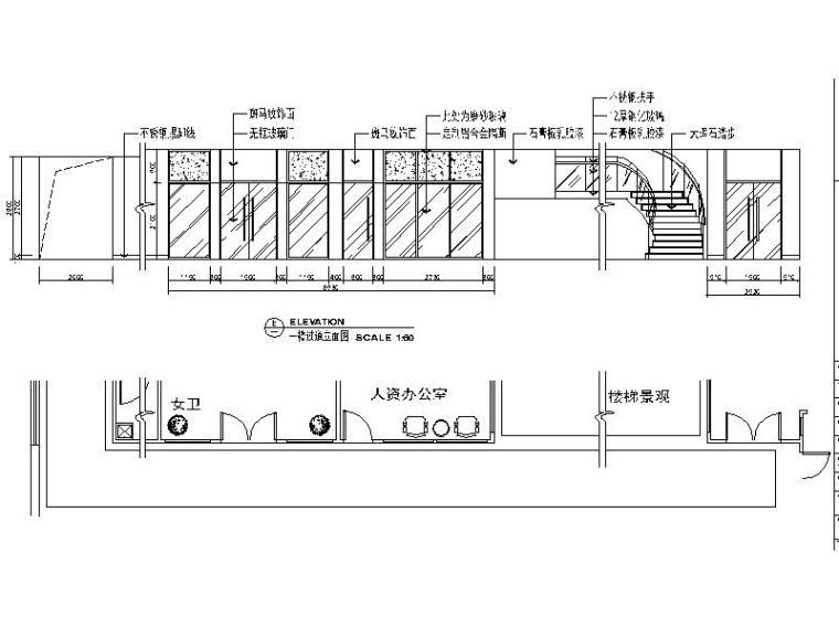 [江苏]某现代简约科技公司办公楼室内设计施工图_4