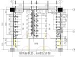 【全国】给排水管道工程量计算(共46页)