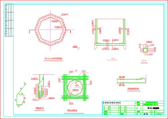 道路工程施工设计图纸(共236张,含道路设计说明)_3
