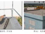 电网工程防雷与接地样板示范作业指导书