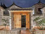 用中国最传统的方式建造:宁波润舍民宿