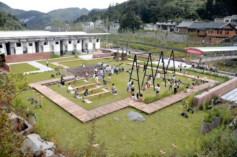 环境教育主题儿童乐园