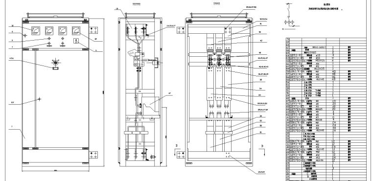 低压原理图设计